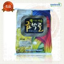 (인빌푸드)17년산 서산 금박골쌀 [20kg]