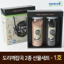 (인빌푸드)도리깨잡곡 선물세트1호 1.4kg(찰수수700g,찰흑미700g)