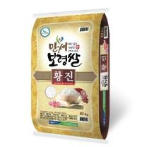 [농협양곡/산지직송] 2018년산 만세보령 황진쌀 10kg