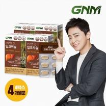 GNM자연의품격 건강한 간 밀크씨슬 4박스 (총 4개월분)
