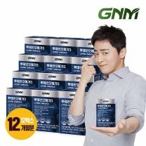 GNM자연의품격 루테인오메가3 12박스 (총 12개월분)