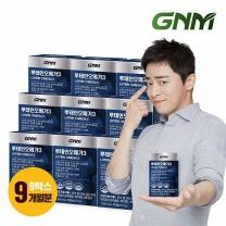 GNM자연의품격 루테인오메가3 9박스 (총 9개월분)