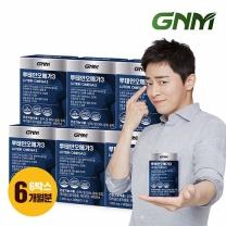 GNM자연의품격 루테인오메가3 6박스 (총 6개월분)