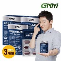 GNM자연의품격 루테인오메가3 3박스 (총 3개월분)