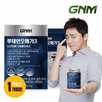 GNM자연의품격 루테인오메가3 1박스 (1개월분)