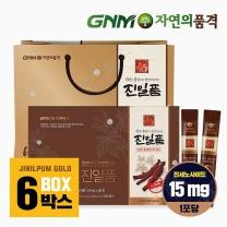 GNM자연의품격 진일품 6년근 홍삼정스틱골드 6박스 (180포)