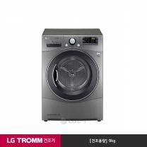 LG TROMM 전기식 건조기 RH9SAW (9kg)