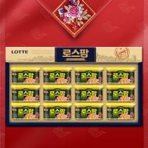 (롯데푸드)로스팜 한돈한우 1호 선물세트/추석선물