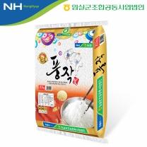[임실농협] 풍작 햅쌀 20kg