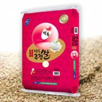 2017년 용인백옥쌀 20kg/추청 단일/용인시농협