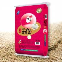 2017년 용인백옥쌀 10kg/추청 단일/용인시농협