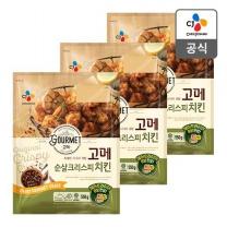 [CJ직배송]고메치킨 순살크리스피 550g X3개