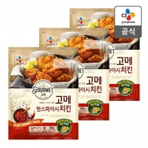 [CJ직배송]고메치킨 핫스파이시 550g X3개