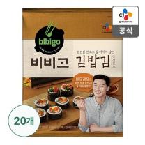 [CJ직배송] 비비고김밥김20g X20개