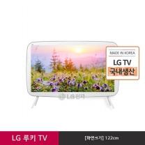 LG 루키 TV 스탠드 48UJ760R (122cm)