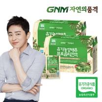 GNM자연의품격 유기농 양배추즙 2박스 (총 60포)