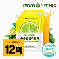 GNM자연의품격 HACCP인증 순수한 깔라만시 1000ml x 12팩 (보틀 미포함)