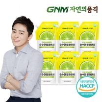 GNM자연의품격 HACCP인증 순수한 깔라만시 1000ml x 6팩 (보틀 미포함)