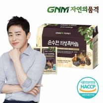 GNM자연의품격 순수한 의성흑마늘 진액 (30포) (3박스 구매시 1박스 증정)