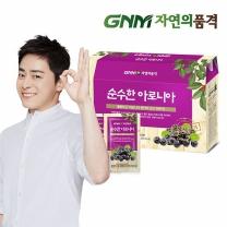 GNM자연의품격 순수한 아로니아즙 1박스 (30포)