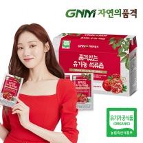 GNM자연의품격 100%이란산 순수한 석류즙 1박스 (30포)