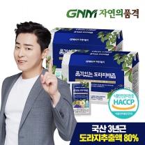 GNM자연의품격 순수한 도라지배즙 2박스 (총 60포)