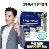 GNM자연의품격 순수한 도라지배즙 1박스 (30포)