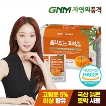 GNM자연의품격 순수한 호박즙 1박스 (30포)