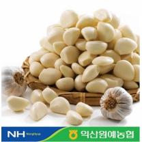 [익산원예농협/산지직송] 깐마늘 5kg
