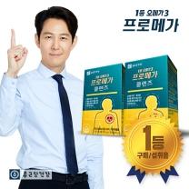 [종근당건강] 프로메가 클렌즈 오메가3 2세트 (2개월분)
