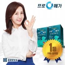 [종근당건강] 프로메가 눈건강 오메가3 2세트 (4개월분)
