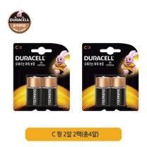 듀라셀 C형 건전지 2개입 2팩(총4알)/무료배송