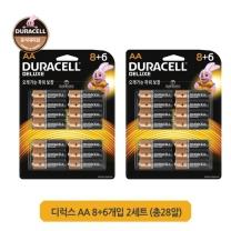 듀라셀 디럭스 건전지 AA8+6개입 2팩(총28알)/무료배송