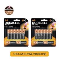 듀라셀 디럭스 건전지 AA6+2개입 2팩(총16알)/무료배송