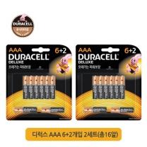 듀라셀 디럭스 건전지 AAA6+2개입 2팩(총16알)/무료배송