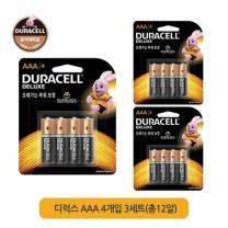 듀라셀 디럭스 건전지 AAA4개입 3팩(총12알)/무료배송