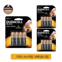 듀라셀 디럭스 건전지 AA4개입 3팩(총12알)/무료배송
