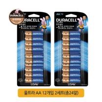 듀라셀 울트라 건전지 AA12개입 2팩(총24알)/무료배송