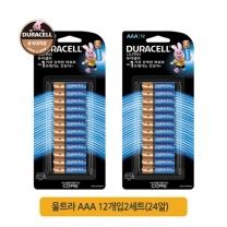 듀라셀 울트라 건전지 AAA12개입 2팩(총24알)/무료배송