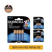 듀라셀 울트라 건전지 AAA4개입 3팩(총12알)/무료배송