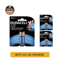 듀라셀 울트라 건전지 AAA2개입 3팩/무료배송