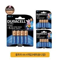 듀라셀 울트라 건전지 AA4개입 3팩(총12알)/무료배송