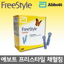 애보트 프리스타일 란셋 채혈침 1팩(200개)