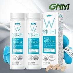 GNM자연의품격 워너비 키토산 가르시니아 2병