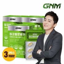 GNM자연의품격 징코빌로바11 3박스 (총 3개월분)