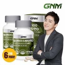 GNM자연의품격 엽산600&비타민D 2병 (총 6개월분)