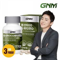GNM자연의품격 엽산600&비타민D 1병 (3개월분)