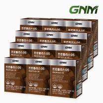 GNM자연의품격 프로폴리스05 12박스 (총 12개월분)