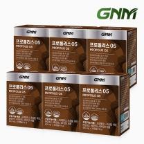 GNM자연의품격 프로폴리스05 6박스 (총 6개월분)
