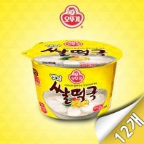 [오뚜기]오뚜기 옛날 쌀떡국 181.6g x 12개